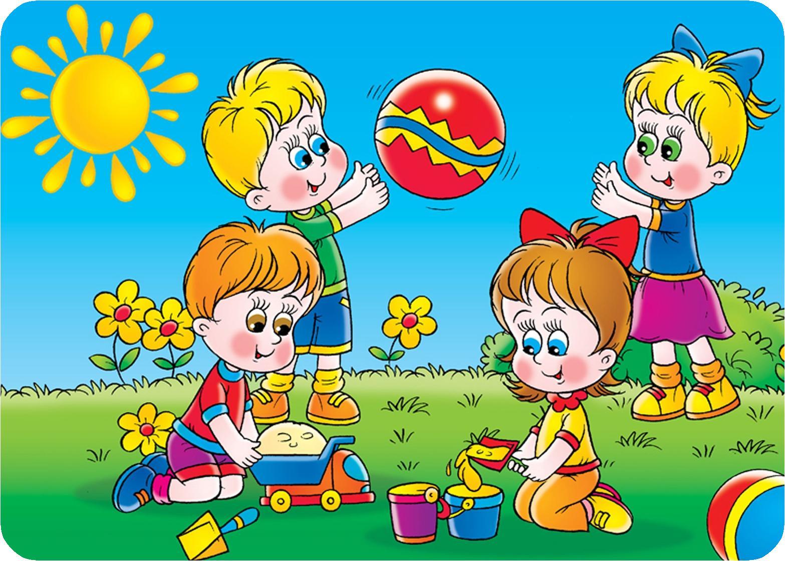 Картинки мультяшные дети играют