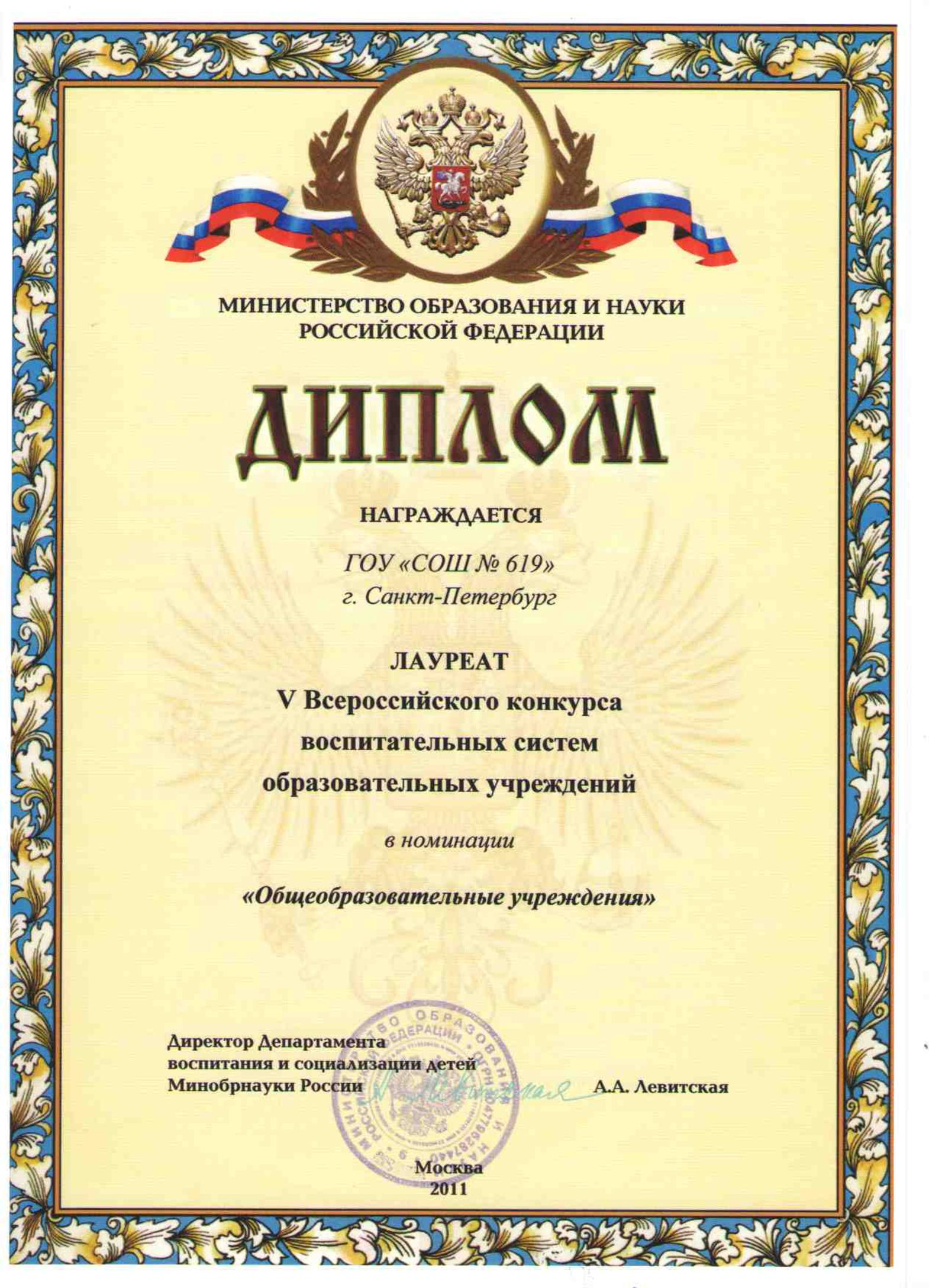 В год российского кино обучающиеся школы приняли участие в в первом международном конкурсе мультипликации и